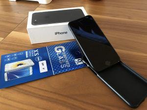 Iphone 7 128 GB Nova cijena!