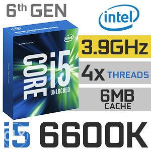I5 6600K - vrhunski procesor