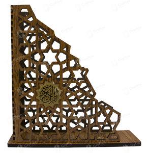 Postolje za Kur'an sa gel naljepnicom