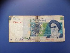 Novčanice IRAN