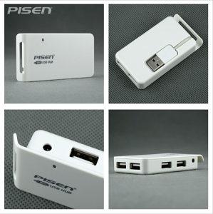 PISEN Integrated USB HUB