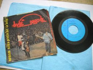 Stara singl ploča Divlje jagode