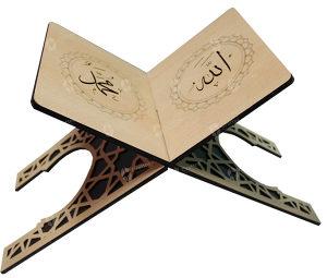 Rahle - postolje za Kur'an