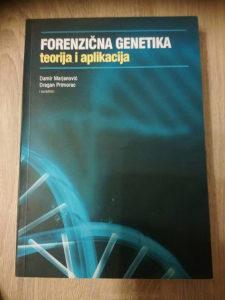 Forenzička genetika teorija i aplikacija