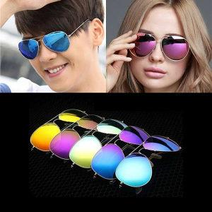 Naočale (u više boja)