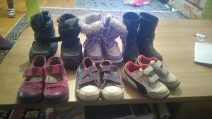 Patike i cizme