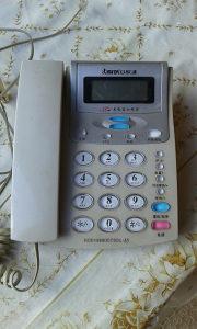 Telefon Risita