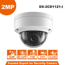 Hikvision IP kamera DS-2CD1121-I 2 mpx