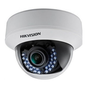 Hikvision IP kamera DS-2CD2122FWD-IW 2 mpx