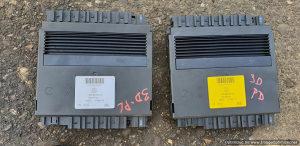 Elektronika sjedista Phaeton 3D0959760CA 3D0959759CA