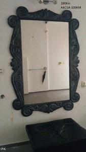 Veliko Ogledalo Staklo Frizerski Salon 140cm sa80cm