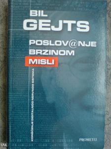 POSLOV@NJE BRZINOM MISLI - Bil Gejts