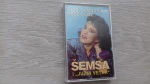 audio kaseta ŠEMSA I JUŽNI VETAR
