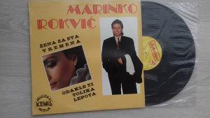 gramofonska ploča MARINKO ROKVIĆ