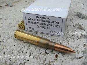 Kupujem snajpersku municiju M75, 7.9mm