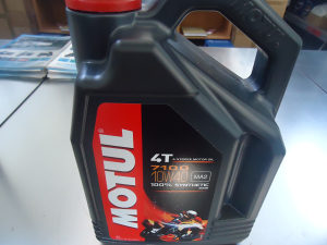 Ulje MOTUL 4T 7100 10W40 TOP SYNTETIC , pakovanje 4 L
