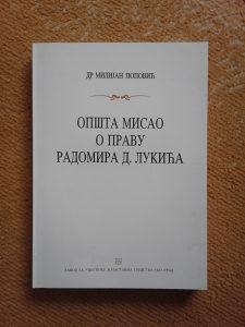 Opsta misao o pravu Radomira D. Lukica - M. Popovic