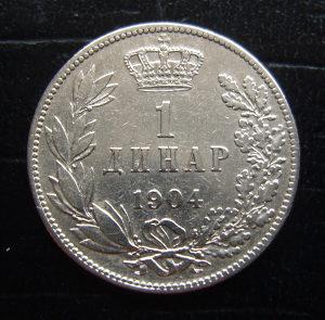 Srbija - 1 dinar - 1904 - 2 - srebro
