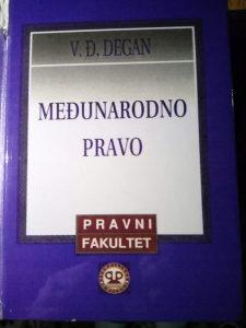 Knjiga medjunarodno pravo V.D. Degan