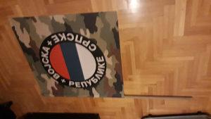 Zastava VRS