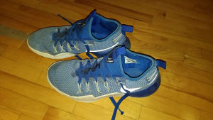 Kosarkaske nike Hypershift patike