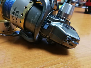 Shimano Twin Power 2500 FB