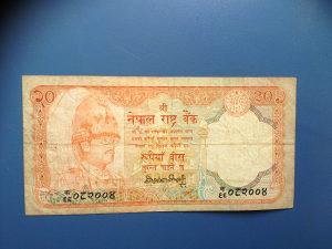 Novčanice NEPAL