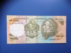 Novčanice URUGVAJ