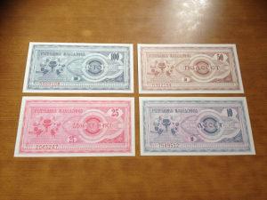 Novčanice MAKEDONIJA--UNC