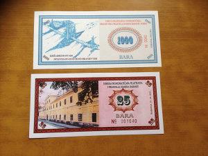 Novčanice HRVATSKA--LOT