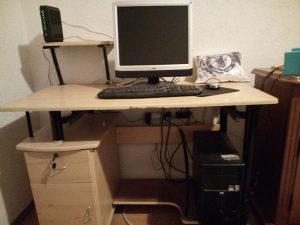 Stol za komjuter