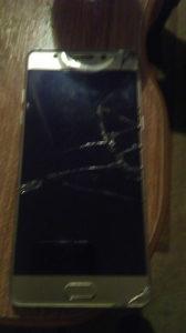 Samsung s7 kopija