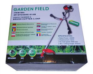 Trimer Garden field