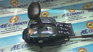 Saltebla saltarica VW Passat 5 + 1.9 TDI 03g AE 015