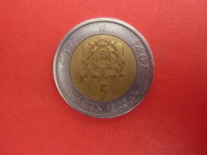 5  dirhams 1987 Maroko