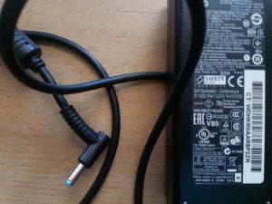 Adapter - punjac HP novi