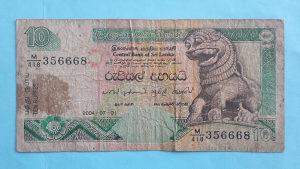 Sri Lanka 10 rupees 2004.