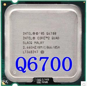 Procesor Intel Core 2 Quad Q6700