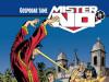 Mister No 89 / LIBELLUS