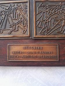 Nagrada Ucesniku Naucnog Skupa Bihac