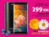 Leagoo S8 - 5,72 inch 3GB+32GB Dual 13+2mpx 2940mAh