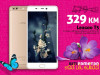Leagoo T5 - 5,5 inch|4GB+64GB|Dual 13+5mpx|3000mAh