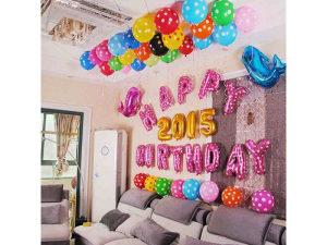 baloni za rodjendan Baloni rođendan   Moj dom   Praznične dekoracije   Sarajevo  baloni za rodjendan