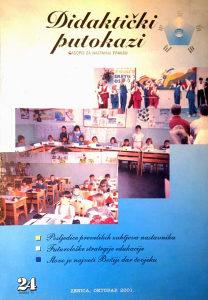 Didaktički putokazi za nastavnu praksu Didaktika