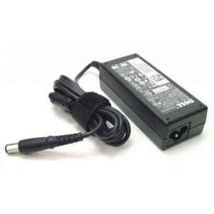 Adapter za laptop HP 19.5V 65W 3.33A 4.5*3.0