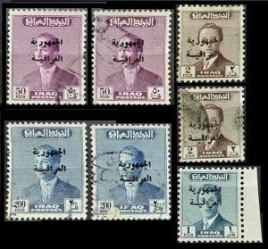 IRAK 1958 - Poštanske marke - 01324
