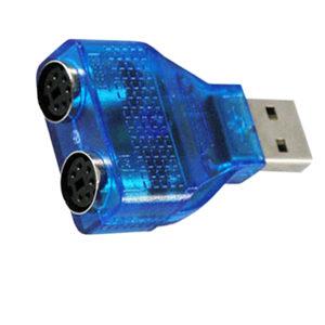 ADAPTER 2PS MIŠ I TASTATURA NA USB