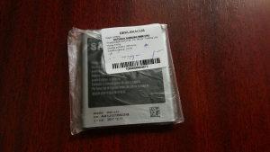 Original baterija za SAMSUNG I9500 (Galaxy S4)
