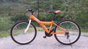 Biciklo dobiveno na poklon.Prodajem ga zato sto je mom