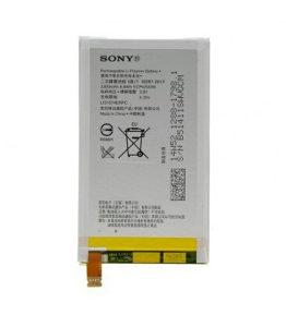 Baterija Xperia E4/E4G/E4 DUAL,novo